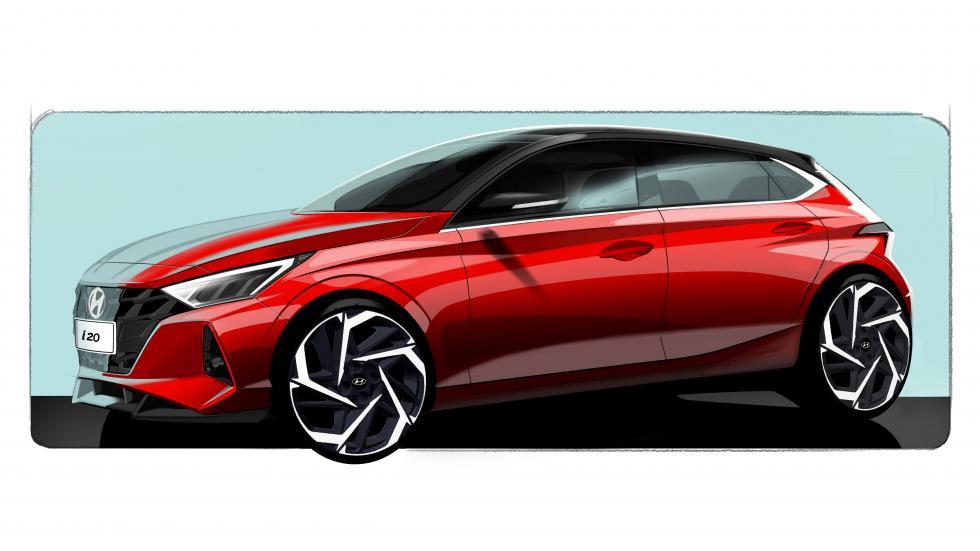 Hyundai i20 (teaser)