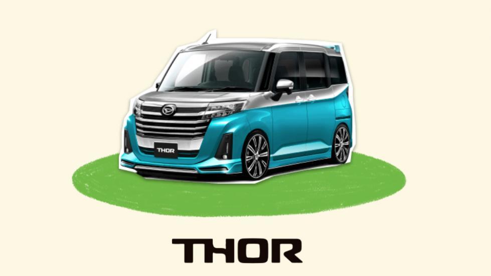 Les concepts Daihatsu du Tokyo Auto Salon sont fous - Galerie